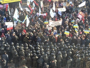 митинг под вр украины, митинг, общество, политика, вр украины, киев, новости украины, мвд украины