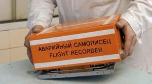 новости россии, трагедия во внуково, новости москвы, происшествия
