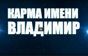 владимир путин, новости россии, россияне, что ждет путина, прогноз, герман обухов