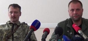 ДНР, Стрелков, бородай, донецк, эвакуация, ато, аэропорт