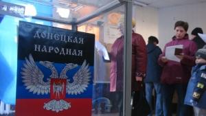 АТО, ДНР, ЛНР, восток Украины, Донбасс, Россия, армия, выборы