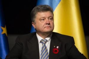 порошенко, 9 мая, день победы, день памяти, промышленность, донбасс, восток украины, ато, донецкая область, луганская область