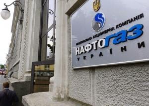 Нафтогаз, Украина, общество, цены, газ, финансы, Кабинет министров
