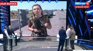 крым, аннексия, мост, пропаганда. скабеева, день независимости украины, озеро сиваш, россия, оккупация, туристы