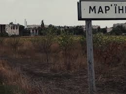 марьинка, украина, донбасс, днр, эвакуация