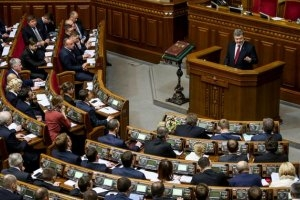Новости Украины, верховня рада, Петр Порошенко, Президент Украины , пенсии,зарплаты