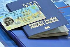 Яценюк, правительство, Кабмин, биометрические паспорта, деньги, терминалы