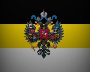 госдума россии, лдпр, флаг россии, Михаил Дегтярев, новости россии
