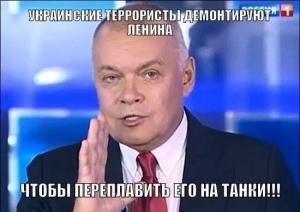 киселев, россия, украина, сегодня, санкции, ес, евросоюз