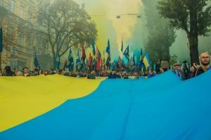 упа,киев, марш, шествие, националисты, фото, видео