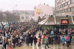 Россия, Москва, «МакДоналдс», Роспотребнадзор, общество, экономика, ответные санкции России, политика