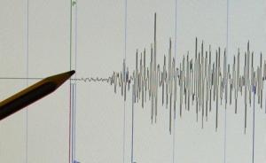 Якутия, землетресение, Республика Саха, происшествие