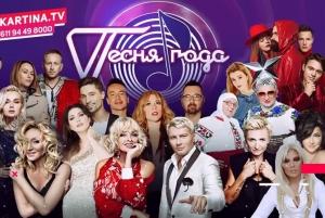 песня года-2018, Германия, Дюссельдорф, Россия, Украина, шоу-бизнес, новости, Сердючка, Казка
