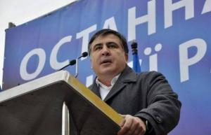 саакашвили, план спасения украины, вече, митинг, майдан, киев
