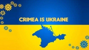 Крым, посольство, Украина, Великобритания, газета, аннексия, оккупация, санкции, россия