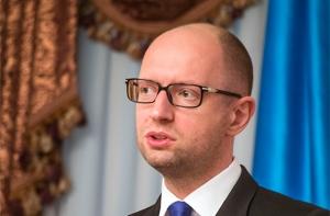 арсений яценюк, новости украины, верховная рада, ситуация в украине
