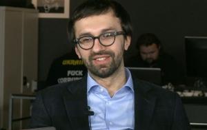Довгий, Лещенко, угроза, мандат, ремень, выпороть, отец, программа, оскорбление