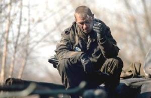 АТО, Нацгвардия, Вооруженные силы Украины, армия Украины, юго-восток Украины, МВД Украины, Минобороны, зарплата