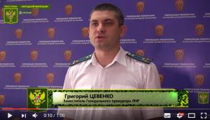 Новости Луганска, Криминал, Происшествия, ЛНР, Общество, Терроризм