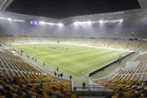 новости футбола, сборная Украины по футболу, сборная Словении по футболу