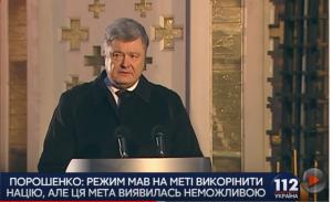 Политика, Общество, Новости Украины, История   порошенко