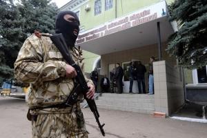 Марьинка, милиция, захват, здание, РО