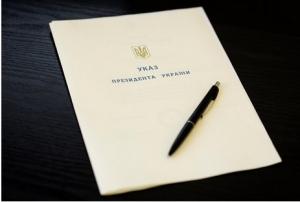 порошенко, закон, совет инвестиция