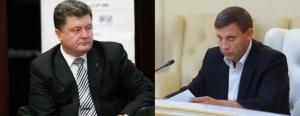 мид украины, захарченко, днр, порошенко