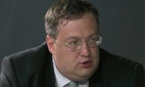 Юго-восток Украины, Донецкая область, происшествия, АТО, мвд украины, антон геращенко, донбасс
