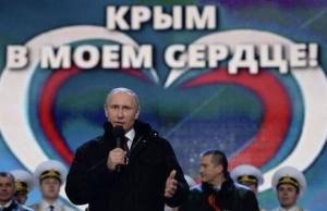 Крым, новости Украины, аннексия, Россия, путин