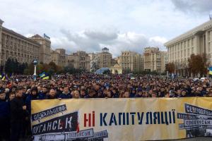 Вече, на Майдане, Киев, онлайн, трансляция, акция, Движение Нет Капитуляции, видео, митинг, революция достоинства, годовщина