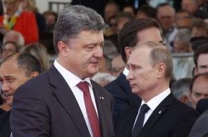 путин, меркель, олланд, порошенко, киев, франция, германия, москва