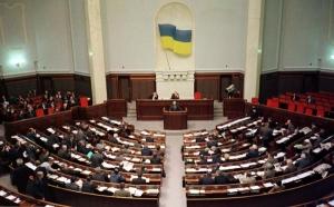 депутатская неприкосновенность, Верховная Рада, генеральная прокуратура Украины, регламентский комитет ВРУ