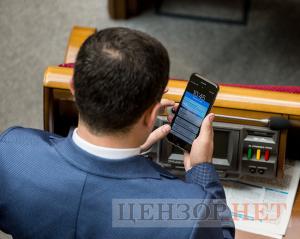 зеленский, парламент, украина, Лубинец , киев Рада