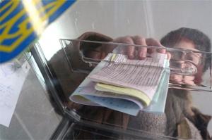 лнр, луганск, выборы днр и лнр, политика, донбасс, юго-восток украины