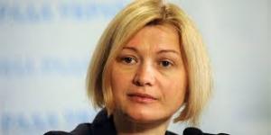 украина, геращенко, вице-спикер, верховная рада, кабмин, происшествия, общество