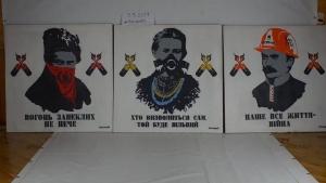 Новости Украины, новости Киева, происшествия, общество, мнение, Майдан