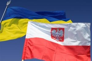 новости польши, новости украины, мид польши, политика, парламентские выборы