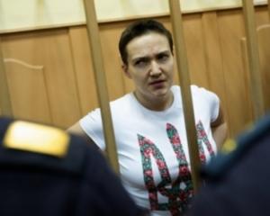 савченко, суд, россия, адвокат