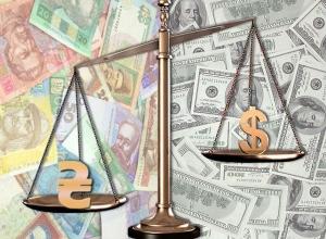 новости украины, нбу, курс валют на 19 мая, гривна, доллар