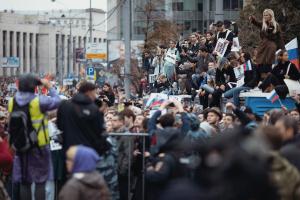 Россия, Москва, Митинг, Протест, Акция, Мэрия.