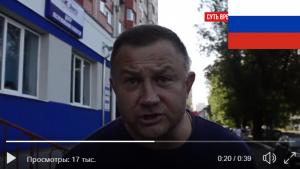 Россия Путин социальные сети воровство скандал видео