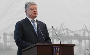 украина, измаил, одесская область, порошенко, приоритеты, прорыв, экономика, смотреть видео, путь к благосостоянию, агропромышленный комплекс, перерабатывающая промышленность, туризм, логистический хаб, машиностроение, ІТ-индустрия