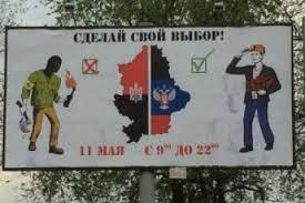 """Луганск, """"ЛНР"""", митинг предпринимателей, референдум 11 мая, общество, происшествия, Украина"""