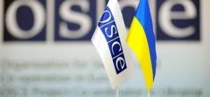 новости Украины, миссия ОБСЕ, отвод вооружения, ДНР, ЛНР