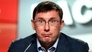 юрий луценко, сап. олег ляшко, налоги, криминал, коррупция, расследование