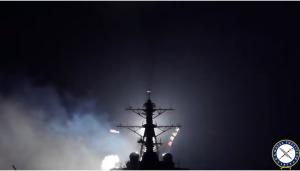 пентагон, сирия, ракетный удар, средиземное море, корабли, армия сша, вмс сша, башар асад