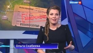 новости, Россия, Украина, Майдан, фейк, Скабеева, закрыт на ремонт, 60 минут, скандал, Россия 1