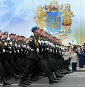 украина, всу, общество, налог