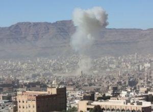 Йемен, Саудовская Аравия, политика, авиаудары, военная операция, завершение, пересирие, конфликт